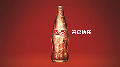 "Coca-Cola ""Happy Chinese created"""